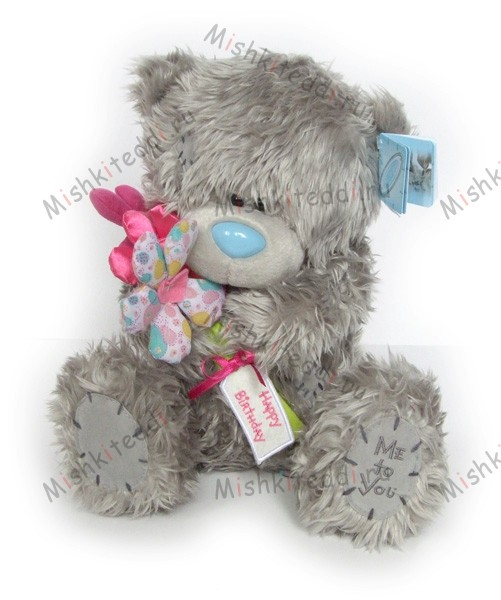 Мишка Тедди Me to you 25 см с букетом цветов Happy Birthday  - ME TO YOU TATTY TEDDY 02_G01W1032 100 ME TO YOU TATTY TEDDY