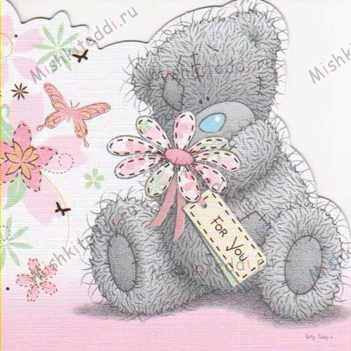 Bear Holding Flower Me to You Bear Birthday Card Bear Holding Flower Me to You Bear Birthday Card