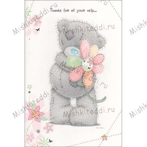 Thanks for All Your Help Me to You Bear Card Thanks for All Your Help Me to You Bear Card
