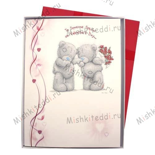 Someone Special Me to You Bear Valentines Card Someone Special Me to You Bear Valentines Card