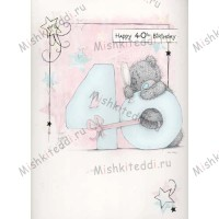 40th Birthday Banner Me to You Bear Card