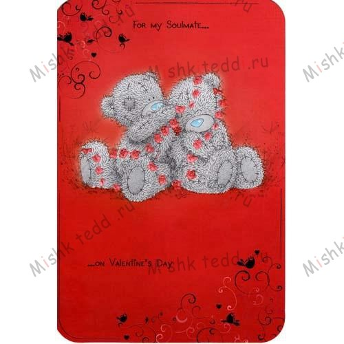 Soulmate Valentines Me to You Bear Card Soulmate Valentines Me to You Bear Card