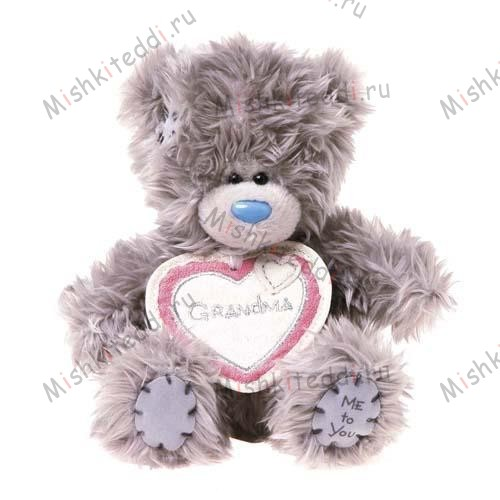 Мишка Тедди Me to You с сердцем - Grandma Me to You Bear G01W1958 89 Grandma Me to You Bear