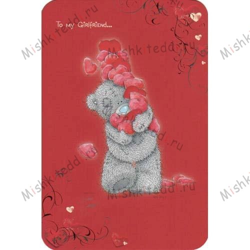 Girlfriend Birthday Me to You Bear Card Girlfriend Birthday Me to You Bear Card