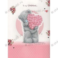 Girlfriend Birthday Me to You Bear Card - Girlfriend Birthday Me to You Bear Card