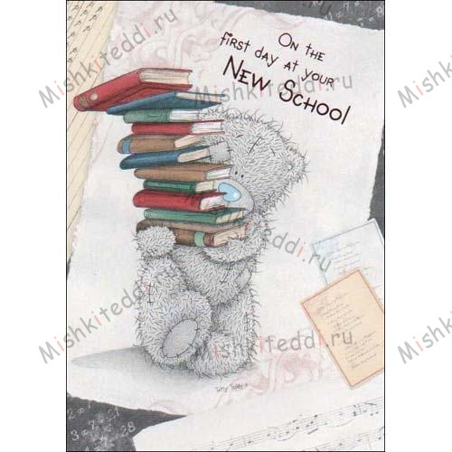First Day at New School Me to You Bear Card First Day at New School Me to You Bear Card