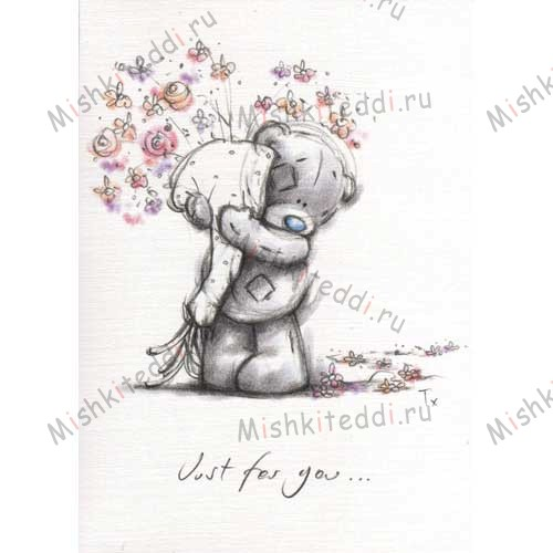 Just for You Me to You Bear Sketchbook Card Just for You Me to You Bear Sketchbook Card