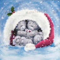 Love of My Life Me to You Bear Christmas Card
