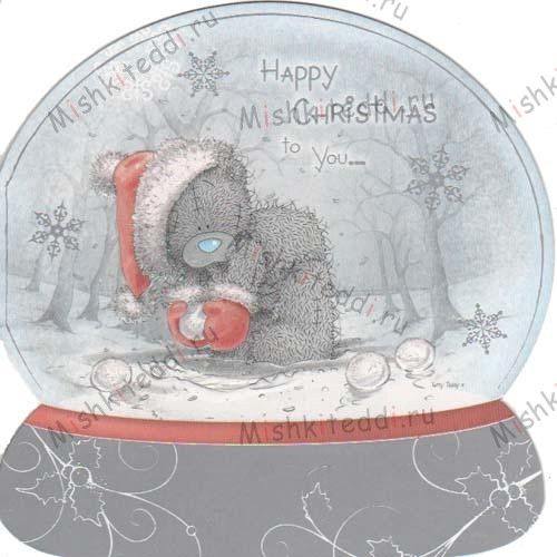 Tatty With Snowball Me to You Bear Christmas Card Tatty With Snowball Me to You Bear Christmas Card