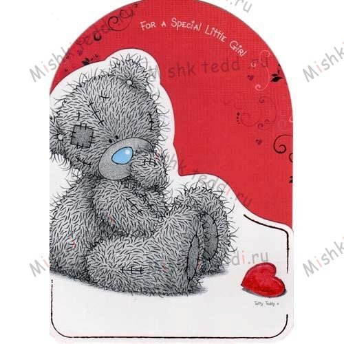 Special Little Girl Valentines Me to You Bear Card Special Little Girl Valentines Me to You Bear Card
