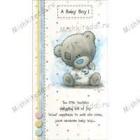 Baby Boy Me to You Bear Card