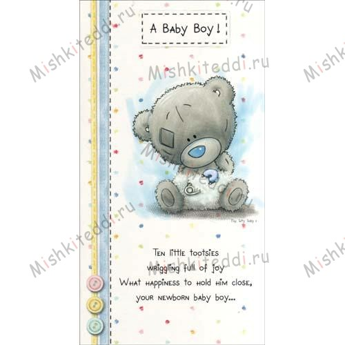 Baby Boy Me to You Bear Card Baby Boy Me to You Bear Card