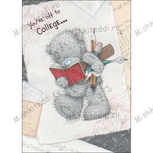 Off to College Me to You Bear Card Off to College Me to You Bear Card