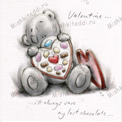 Tatty and Box of Chocolates Valentines Me to You Bear Card Tatty and Box of Chocolates Valentines Me to You Bear Card