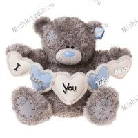 Мишка Тедди Me to You с сердцем - String of Hearts Me to You Bear  G01W1174 91