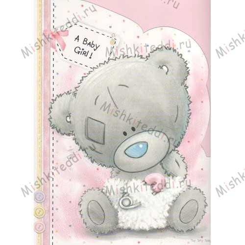 Baby Girl Me to You Bear Card Baby Girl Me to You Bear Card