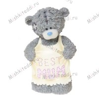 Fantastic Mum Me to You Bear Figurine (Dec Pre-Order)