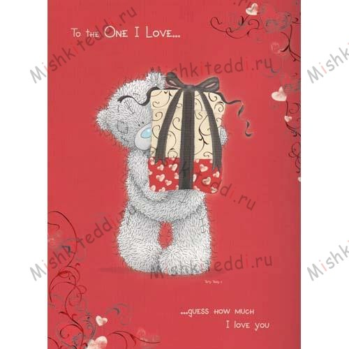 One I Love Birthday Me to You Bear Card (Pop-up Card) One I Love Birthday Me to You Bear Card (Pop-up Card)