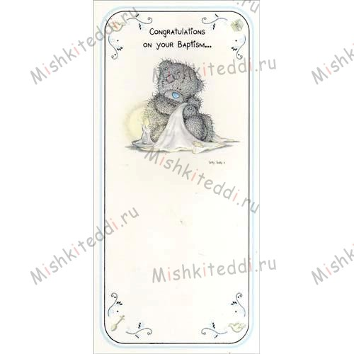 Baptism Me to You Bear Card Baptism Me to You Bear Card