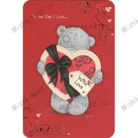 One I love Birthday Me to You Bear Card - One I love Birthday Me to You Bear Card