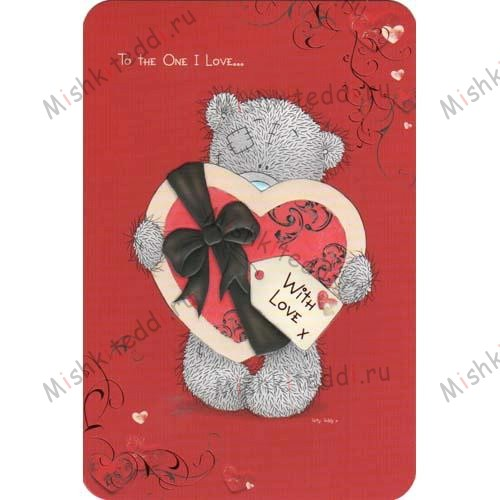 One I love Birthday Me to You Bear Card One I love Birthday Me to You Bear Card