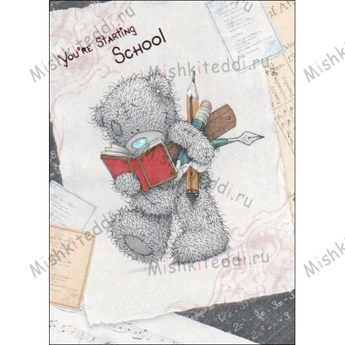 Starting School Me to You Bear Card Starting School Me to You Bear Card