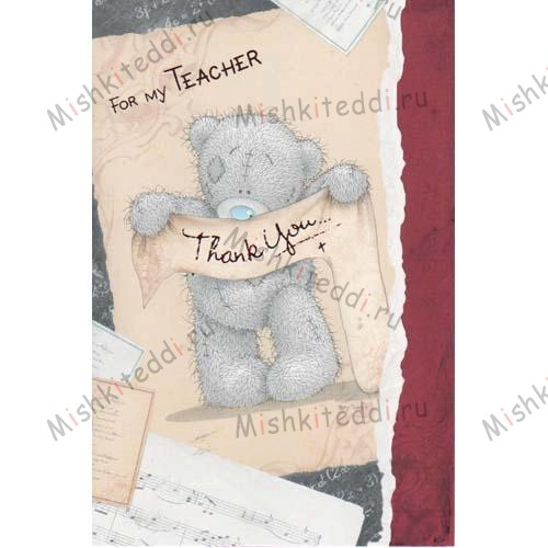 Thank You Teacher Me to You Bear Cards Thank You Teacher Me to You Bear Cards