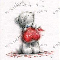 Tatty Holding I Love You Heart Valentines Me to You Bear Card