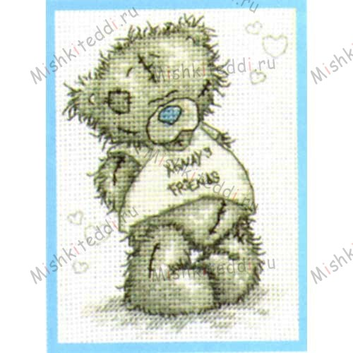Always Friends Me to You Bear Small Cross Stitch Kit Always Friends Me to You Bear Small Cross Stitch Kit