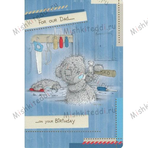 Our Dad Birthday Me to You Bear Card Our Dad Birthday Me to You Bear Card