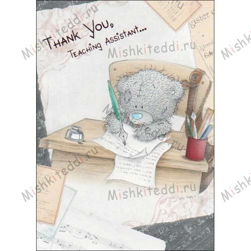 Thank You Teaching Assistant Me to You Bear Card Thank You Teaching Assistant Me to You Bear Card