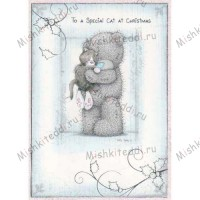 Special Cat Me to You Bear Christmas Card