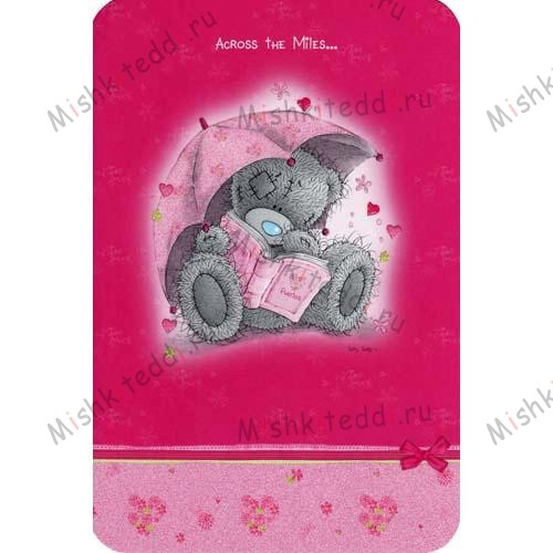 Across the Miles Mothers Day Me to You Bear Card Across the Miles Mothers Day Me to You Bear Card