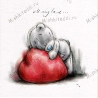 Tatty Hugging Heart Valentines Me to You Bear Card