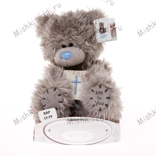 Мишка Тедди Me to You с библией - Me To You Tatty Teddy Bear With Bible G01W1093 165 Me To You Tatty Teddy Bear With Bible
