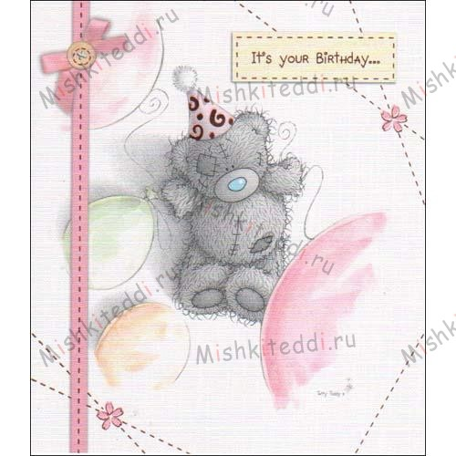 Bear With Balloons Me to You Bear Birthday Card Bear With Balloons Me to You Bear Birthday Card