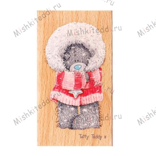 Wrapped Up Me to You Bear Stamp Wrapped Up Me to You Bear Stamp