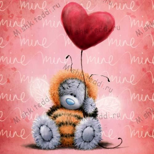Tatty in Bee Costume Valentines Me to You Bear Card Tatty in Bee Costume Valentines Me to You Bear Card