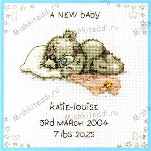 A New Baby Me to You Bear Cross Stitch Kit A New Baby Me to You Bear Cross Stitch Kit