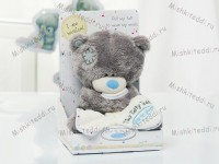 Мишка Тедди Me to You музыкальный 21 см - Musical Tiny Tatty Teddy G92W0030 189