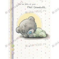 First Grandchild Me to You Bear Card