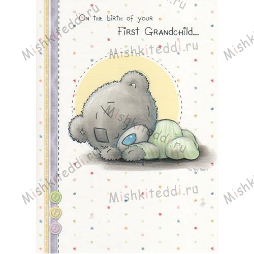 First Grandchild Me to You Bear Card First Grandchild Me to You Bear Card