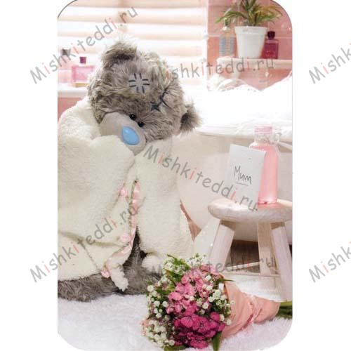Bear in Bath Towel Mothers Day Me to You Bear Card Bear in Bath Towel Mothers Day Me to You Bear Card