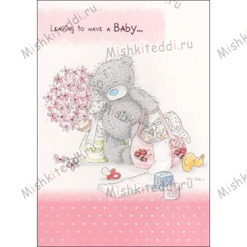Leaving to Have a Baby Me to You Bear Card Leaving to Have a Baby Me to You Bear Card