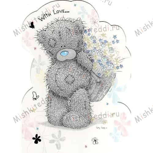 Bear With Bouquet Me to You Bear Card Bear With Bouquet Me to You Bear Card