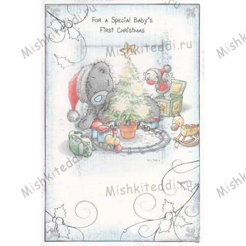 Baby's First Christmas Me to You Bear Christmas Card Baby's First Christmas Me to You Bear Christmas Card