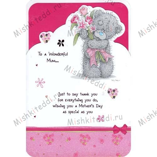 Bear with Bouquet Mothers Day Me to You Bear Card Bear with Bouquet Mothers Day Me to You Bear Card