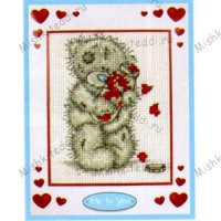 Lots of Love Me to You Bear Cross Stitch Kit inc Mount