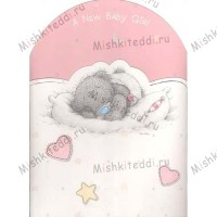 New Baby Girl Me to You Bear Card