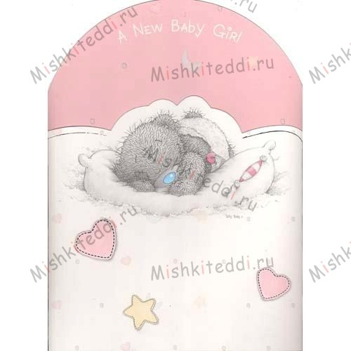 New Baby Girl Me to You Bear Card New Baby Girl Me to You Bear Card